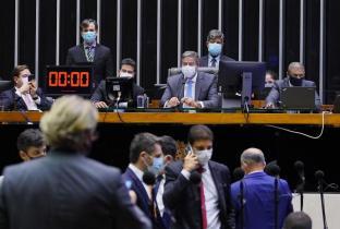 Fotos Públicas/Pablo Valadares/Câmara dos Deputados